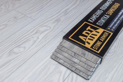 Виниловый ламинат Art Tile Граб Брюса 95 ARM