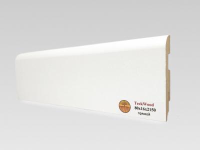 Плинтус МДФ Teckwood (Теквуд) Белый прямой (высота 80 мм)
